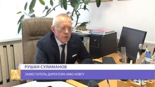 Всё о масках. корреспондент Анна Комиссарова