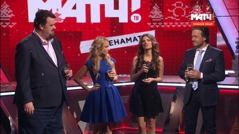 Мария Орзул и Софья Тартакова 31 12 15