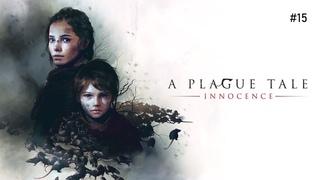 A PLAGUE TALE: Innocence ➤ Прохождение #15 ➤ Малой в деле!