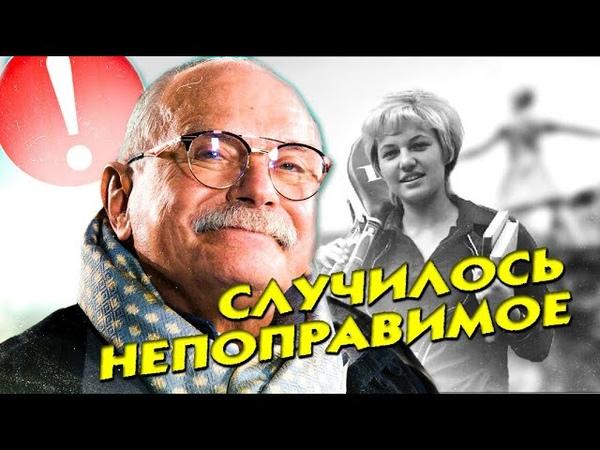 Случилось непоправимое Перед ней не устоял даже Никита Михалков Умница и красавица Марина Крошина