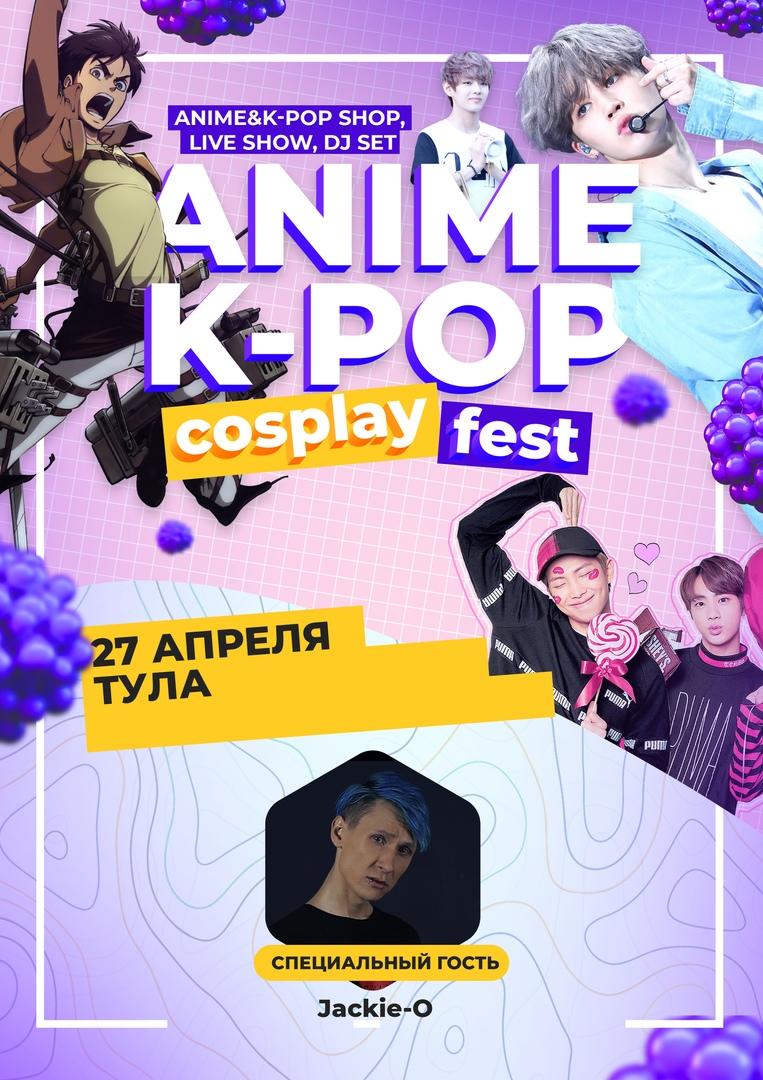 Афиша Тула Anime/K-pop/Cosplay Fest с Jackie-O, Тула