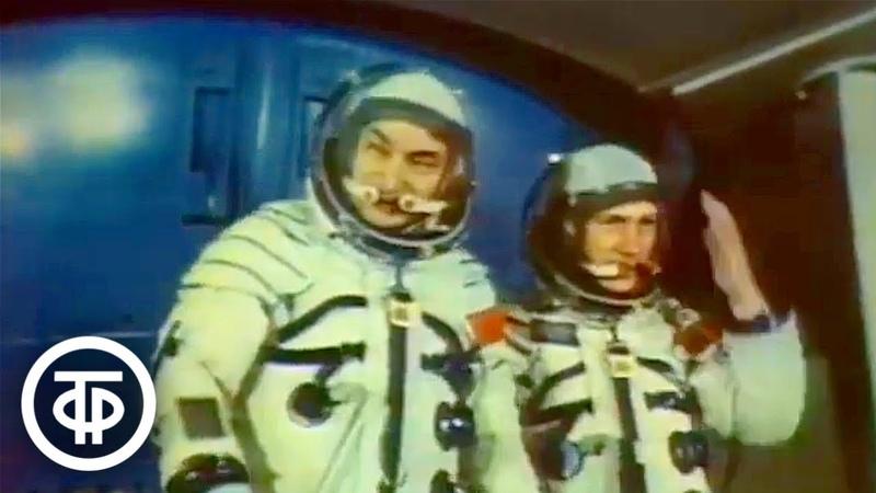 Лунная одиссея Космический век Страницы летописи Фильм 5 1982