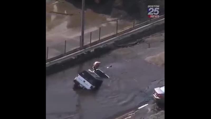 Terrible roads of Boston