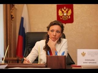 Государственные органы Российская Федерации нарушают конституционные права  ребенка Ашраповой Жаннет