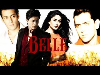 Kareena, srk, hritik, salman | belle