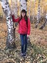 Маргарита Сафронова фотография #19
