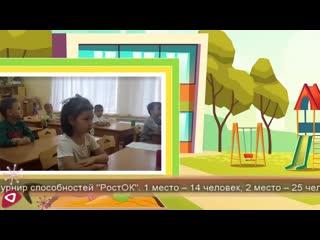 Визитка детского сада №4 на педагогическую конференцию