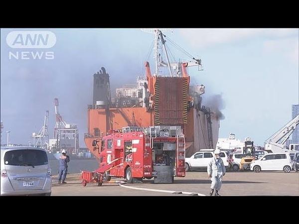 福岡市 港に停泊中の貨物船 積み荷が燃える(2020年9月28日)