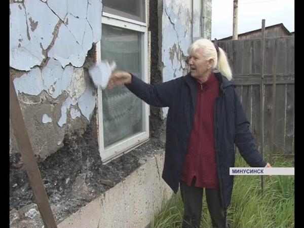 Рушатся дома у жителей цыганского болота (Енисей Минусинск)