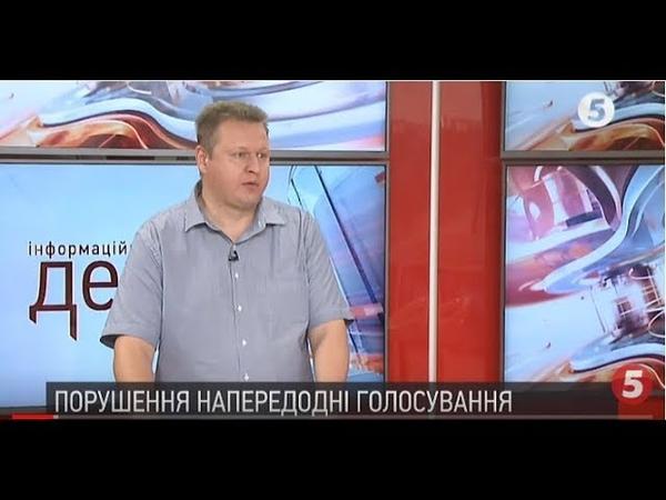 День тиші перед виборами-2019 в Раду Валерій Гончарук про клонування кандидатів в депутати