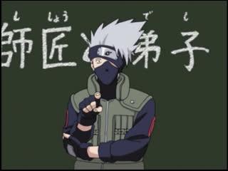 Эй, а почему бы мне не стать твоим учителем - Kakashi Hatake