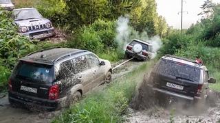 Рубилово на Екатерининском тракте. Range Rover тащит всех! Jeep Grand Cherokee, Suzuki Jimny и др