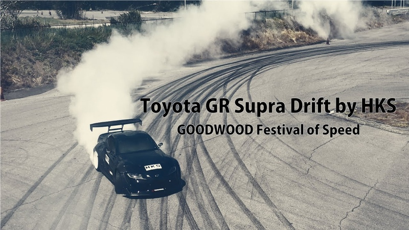 Toyota GR Supra Drift by HKS - SHAKEDOWN TEST-