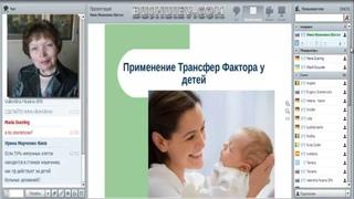 Трансфер фактор в педиатрии и детской неврологии