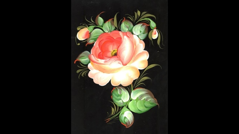 Рисуем розу в стиле жостово Уроки Зинаиды Голубевой
