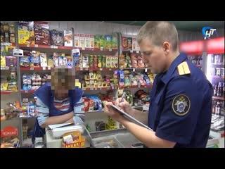 В Панковке накрыли торговую точку, продающую алкогольный и табачный фальсификат