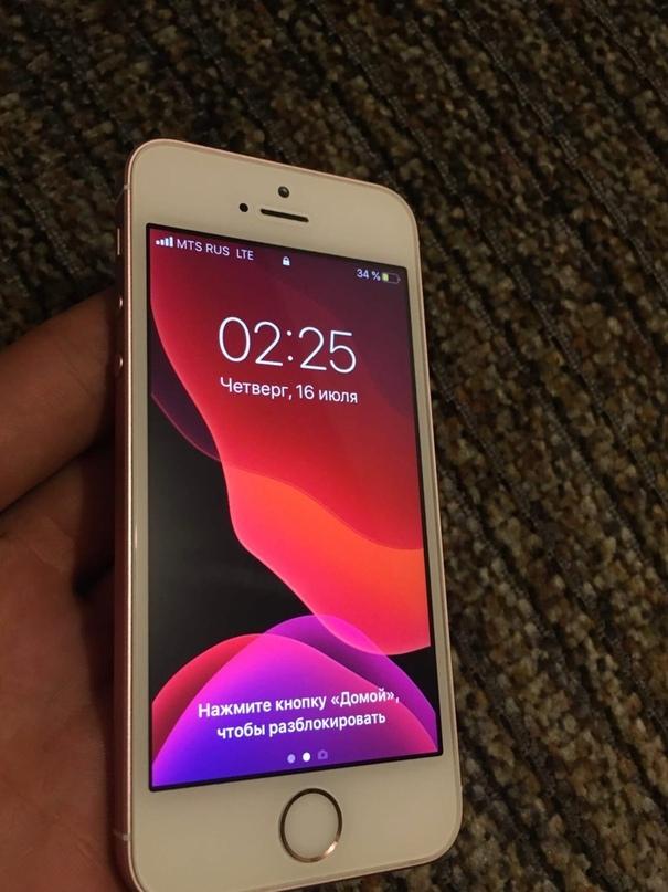 Купить iPhone SE Rose Gold 32GB.  Полностью | Объявления Орска и Новотроицка №6736