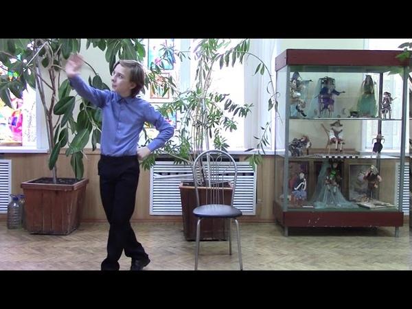 Эмиль Виктор Рью Сэр Бом вдребезги