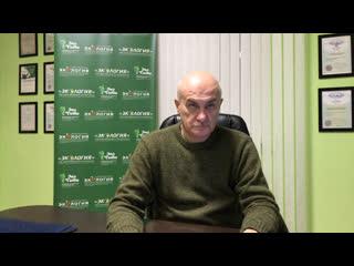 Орловский день сурка: «Зелёная роща» снова не возвращает долги ЭкоСити