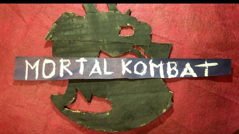 Mortal Kombat. Low cost Trailer. Мортал Комбат. Малобюджетный Трейлер