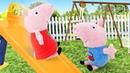 Свинка Пеппа на детской площадке. Мультик для детей, как Пеппа и Джордж ИКАЮТ! Смешное видео