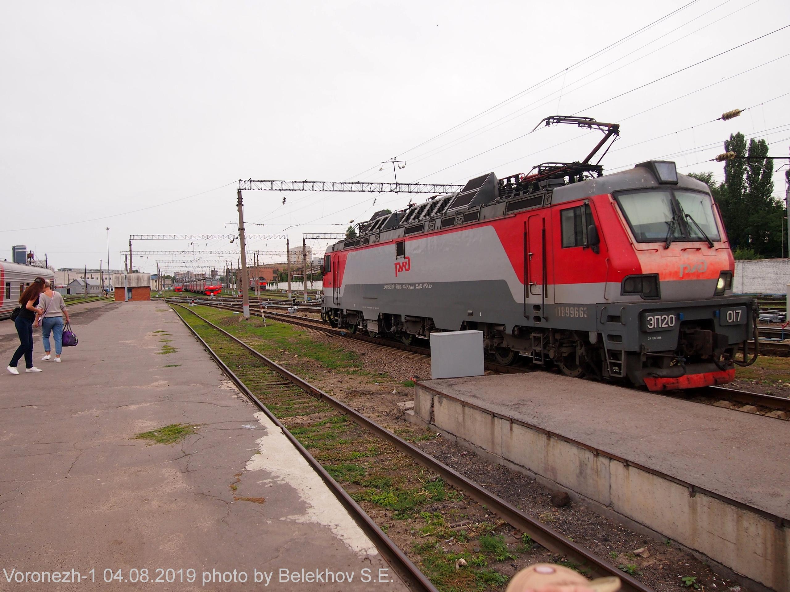 Воронеж, железная дорога, вокзал, поезда