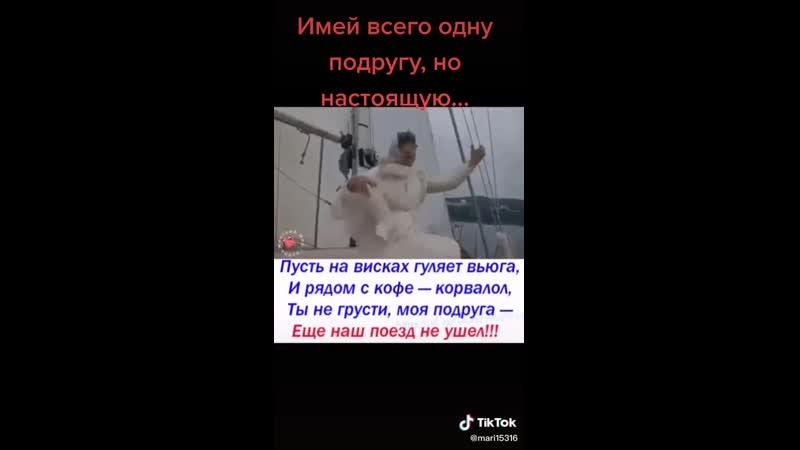 VIDEO 2020 12 23 09 08