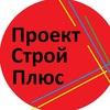 Проекты домов в Белгороде   ПРОЕКТЫБЕЛГОРОД.РФ
