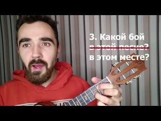 как выучить любую песню на укулеле за пять шагов