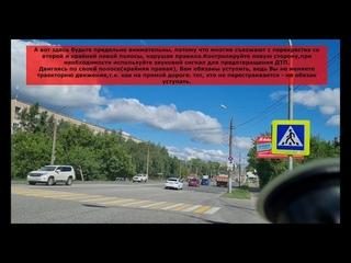 Проезд перекрестка с круговым движением. Ижевск