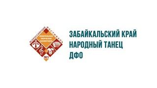 Образцовый театр танца «Созвездие»