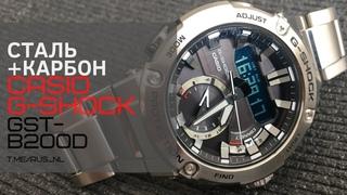 ПОДРОБНО CARBON - STEEL G-SHOCK GSTB200D-1A