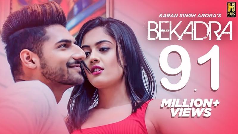 Bekadra Song Karan Singh Arora Feat. Aditi Sharma | S Mukhtiar | New Punjabi Romantic Song 2019