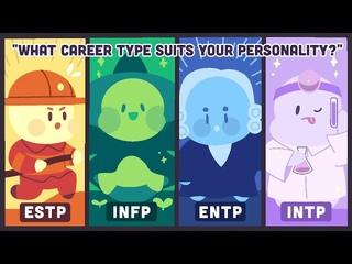 What Career Type Suits Your Personality?