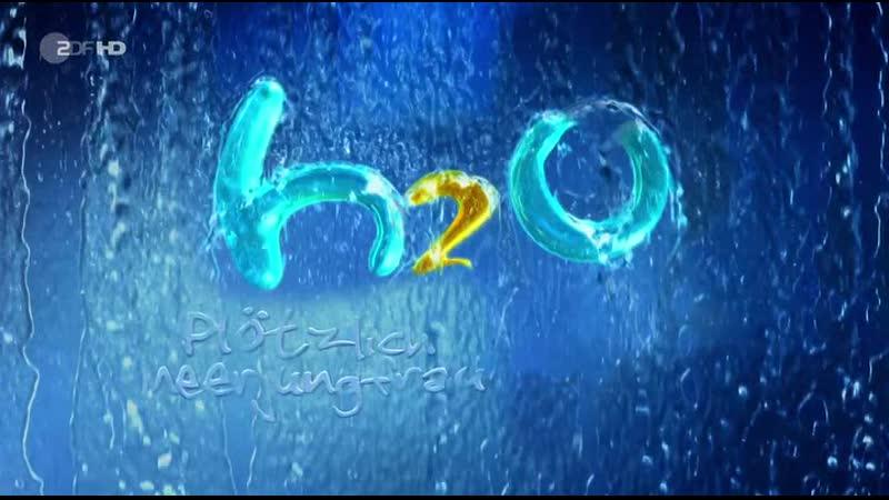 H2O Просто добавь воды 3 сезон 1 и 2 серия