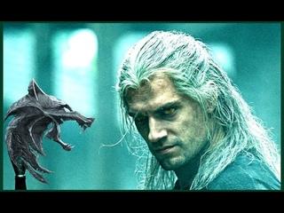 The Witcher | Wiedzmin | Vatt'ghern | Gwynbleidd | Ведьмак 2020