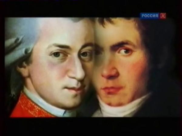 Величайшее шоу на Земле Бетховен