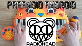 Radiohead - Paranoid Android (Cat Piano Cover)
