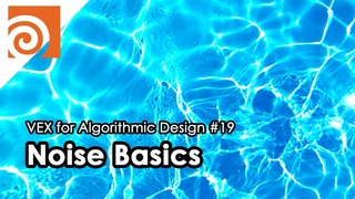 [VEX for Algorithmic Design] E19 _ Noise Basics