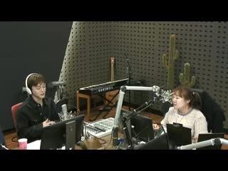 [FULL] 190402 KBS Cool FM Lee Suji's Gayo Plaza  EXO's Chen (Kim Jongdae)
