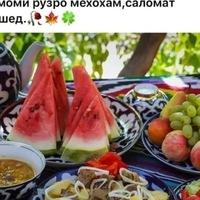 Носир Шарипов
