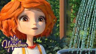 Царевны 👑 Лето 🌞 Лето 🌞 Лето 🌞 Сборник мультиков для детей