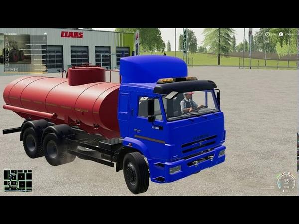 Мод бензовоз Kamaz 65115 Fuel Truck для Farming Simulator 2019