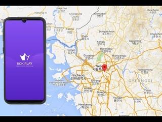Южная Корея - поездка в Сеул | Головной офис компании KOK PLAY на Google Maps ()