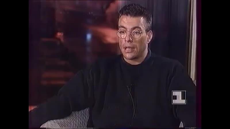 Визит Жан Клод Ван Дамма в Москву 1995 360p mp4
