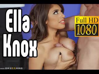 Ella Knox большие сиськи big tits [Трах, all sex, porn, big tits, Milf, инцест, порно blowjob brazzers секс анальное] секс