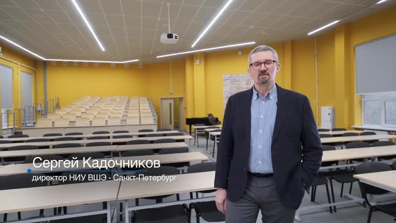 ВШЭ Национальный исследовательский университет Высшая школа экономики