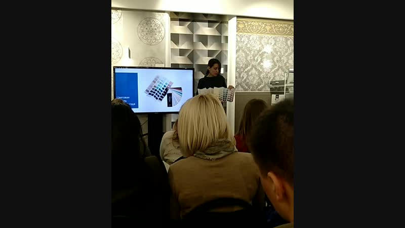 13 11 18 сегодня посетили насыщенное и увлекательное мероприятие у любимых ЛиДекор в программе специальный гость Женя Жданова дизайнер декоратор автор книги Дом мечты с увлекательным туром в мир дизайна А так же презентация новой палитры красок MONS от компании Lanors Жаль что пришлось уехать раньше окончания мероприятия @lidecor36 спасибозаприглашение @tatyana lazareva vrn @golikowa an @voronezh zaitsev @elchishchev a v @ania ponomareva @matis2013 обои декоративнаяштукатуркп напольныепокрытия обои фрески фуршет краска дизайнерыворонежа лепнина
