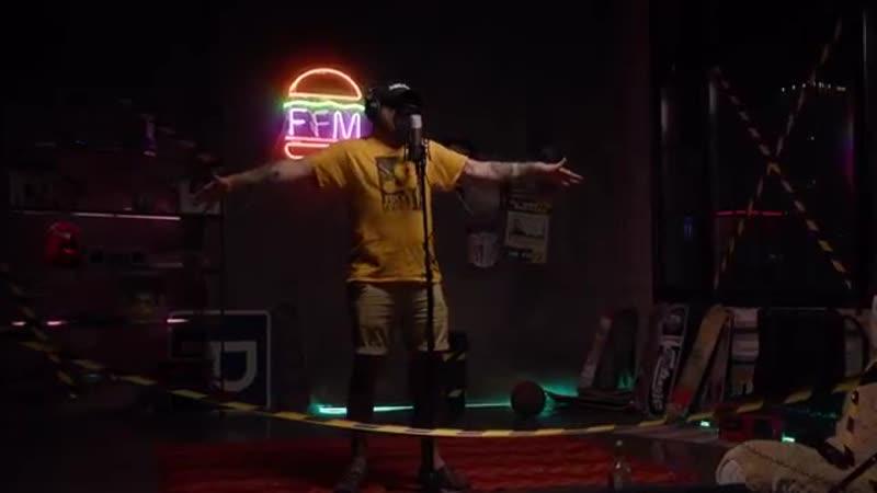 FFM Freestyle Паша Техник Фристайл под биты Lil Nas X Big Baby Tape РЭП ЗАПРАВКА