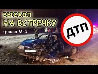 Водитель «Лады» погиб в лобовом столкновении в Челябинской области